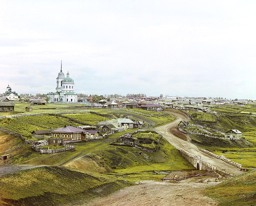 El pueblo Kolchedanskoye