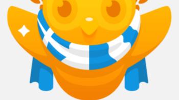 Duolingo - 1048 x 1048